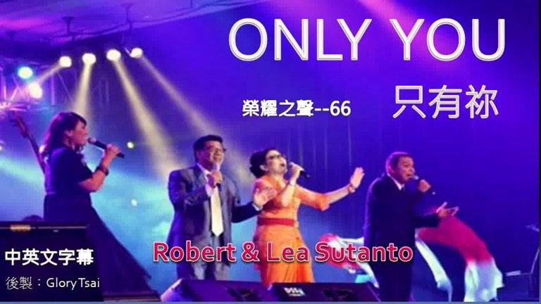 Only You.jpg